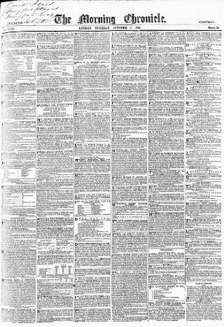 cover page of Morning Chronicle published on October 17, 1854