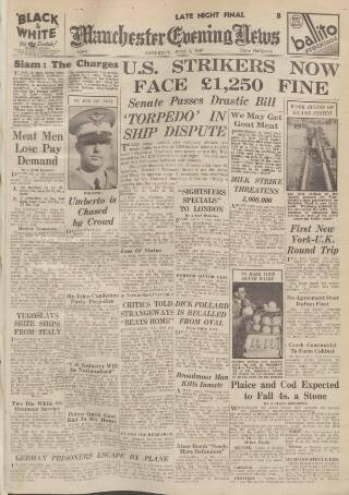 cover page of Manchester Evening News published on June 1, 1946