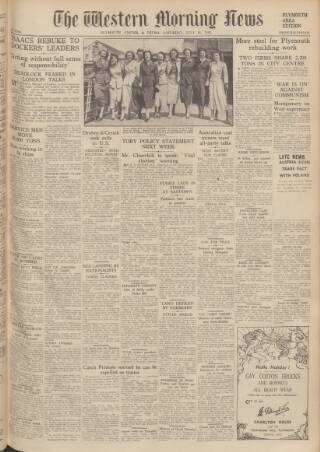 cover page of Western Morning News published on July 16, 1949