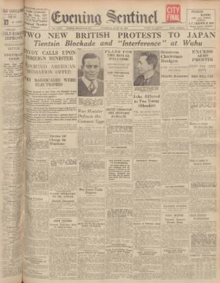 cover page of Staffordshire Sentinel published on June 20, 1939