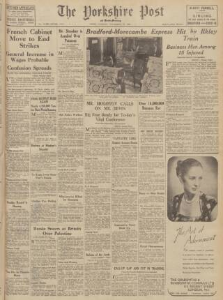 cover page of Yorkshire Post and Leeds Intelligencer published on November 25, 1947
