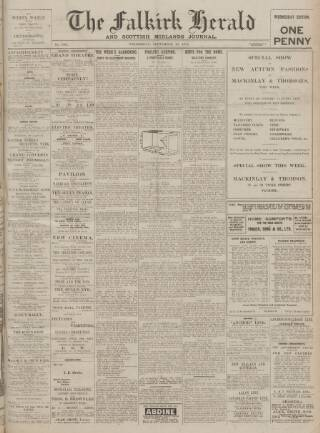 cover page of Falkirk Herald published on September 25, 1918