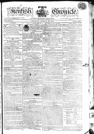 cover page of Kentish Weekly Post or Canterbury Journal published on April 19, 1805