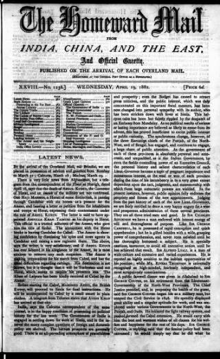 cover page of Homeward Mail from India, China and the East published on April 19, 1882
