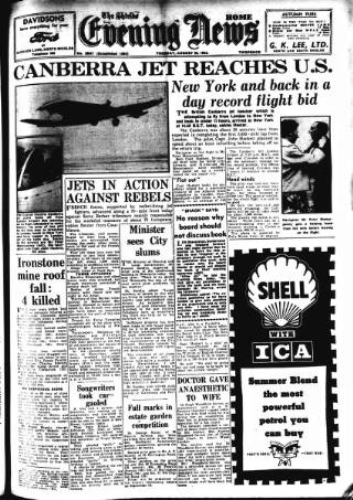 cover page of Shields Daily News published on August 23, 1955