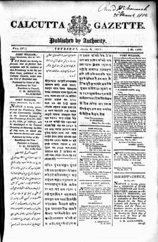 cover page of Calcutta Gazette published on June 6, 1811