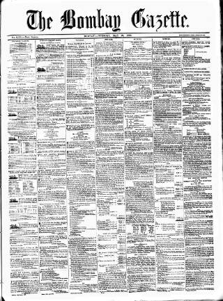 cover page of Bombay Gazette published on May 29, 1866